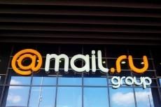 Размещение 10 естественных ссылок в сервисе ответов Mail. Ru 8 - kwork.ru