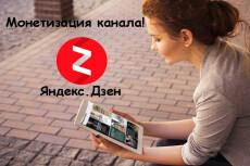 15000 лайков в Instagram 47 - kwork.ru
