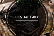 Делаю рерайт, пишу статьи 15 - kwork.ru