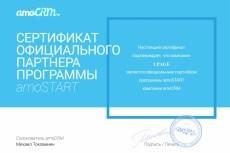 Просмотры вашего видео, а также посещение вашего сайта 4 - kwork.ru