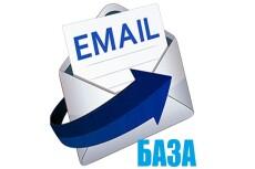 База email адресов - Предприниматели РФ - 500 тыс. контактов 10 - kwork.ru