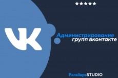 Разработка андроид приложения из мобильной версии сайта 32 - kwork.ru