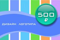 наберу текст на русском 4 - kwork.ru