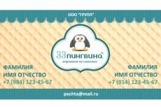 Отрисовка в векторе 3 - kwork.ru