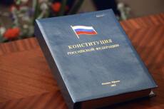 Подготовлю любую жалобу, претензию, исковое заявление 11 - kwork.ru