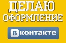Сделаю баннер для YouTube 25 - kwork.ru