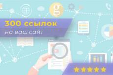 Сделаю дизайн для вашего сайта или лендинга 41 - kwork.ru