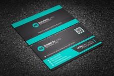 Создам полиграфический дизайн визитки 4 - kwork.ru
