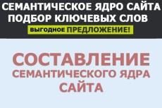 Сервис фриланс-услуг 16 - kwork.ru