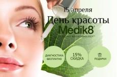 Дизайн электронной книги PDF 13 - kwork.ru