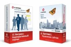 сверстаю страницу на Bootstrap 3 - kwork.ru