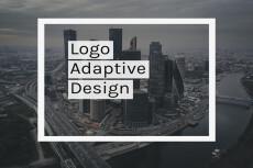 Сделаю 3 решения логотипа, иконки или дизайн сайт на ваш выбор 8 - kwork.ru