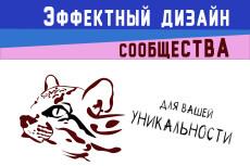 Искусство логотипов - неисчерпаемое 18 - kwork.ru