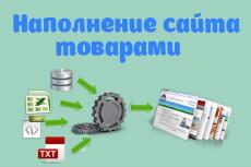 Сделаю шаблон для ZennoPoster или ZennoBox. Про версия зеннопостер 16 - kwork.ru