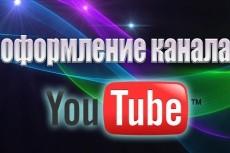 Создам сайт на Wix 4 - kwork.ru