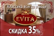 Рисунок для слайдера 8 - kwork.ru