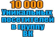 400 живых человек 3 - kwork.ru