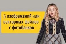 Лендинг для Instagram(инстаграм лендинг, заглушка) 4 - kwork.ru