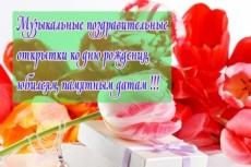 напишу текст на кулинарную тематику + фото 3 - kwork.ru