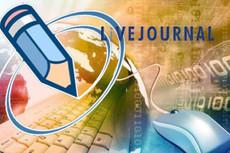 размещу вашу рекламу на своем популярном блоге в ЖЖ. Более 2000 тысяч читателей 6 - kwork.ru