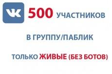1000 лайков поста или фотографии в vk 3 - kwork.ru