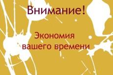 Опишу  видео 5 - kwork.ru