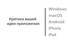 с Вас идея, с меня мобильное приложение 3 - kwork.ru