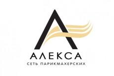 Создам дизайн сайта в Ps 18 - kwork.ru