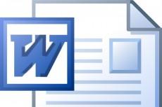 Установлю скрипт интернет-магазина цифровых товаров 5 - kwork.ru