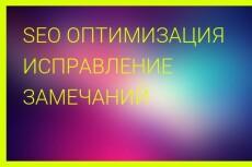 сделаю парсер 5 - kwork.ru