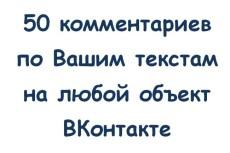 3000 на Ваш сайт 4 - kwork.ru