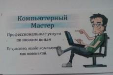 Наберу текст из аудио/видео записи (транскрибация) 4 - kwork.ru