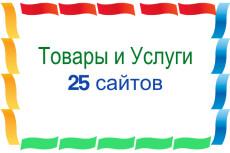 Продам сайт по теме Спорт 2500 статей автообновление и бонус 30 - kwork.ru