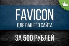 Создам дизайн печати, штампа или подписи 21 - kwork.ru