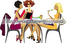 Статейный прогон + пирамида из ссылок 27 - kwork.ru