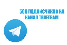 Перенос сайтов WordPress на новый хостинг 25 - kwork.ru