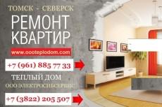 смонтирую видеопоздравление... 3 - kwork.ru