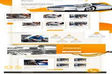 Дизайн шапки сайта в PSD 27 - kwork.ru