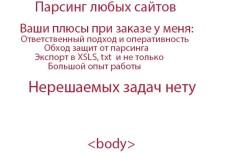 выполню задачи по wordpress 5 - kwork.ru
