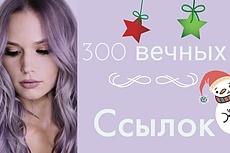 Проверю вашу E-mail базу на валидность. 200.000 адресов 16 - kwork.ru