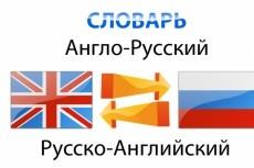 наберу текст с фото,картинок 3 - kwork.ru
