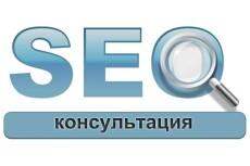 составлю семантическое ядро сайта из самых жирных ключевиков 6 - kwork.ru
