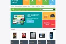 Разверну интернет-магазин на OpenCart OcStore+ установлю к нему шаблон 9 - kwork.ru