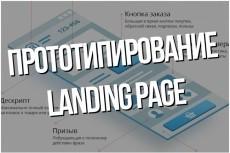 Опишу все технические ошибки Вашего сайта 4 - kwork.ru