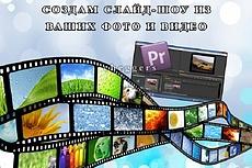 Создам для вас рекламный ролик дудл-видео 12 - kwork.ru