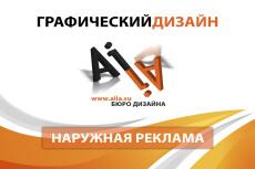 Создание дизайна, верстка каталогов, меню, журналов 110 - kwork.ru