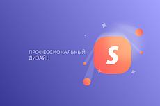 Качественный логотип на основе креативности 18 - kwork.ru