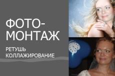 сделаю флеш-баннер 6 - kwork.ru