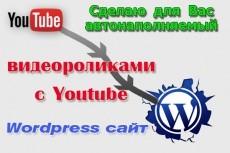 Соберу 8000 тысяч рабочих e-mail из тематических групп mail.ru 13 - kwork.ru