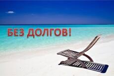 Статьи до 4 тысяч знаков 3 - kwork.ru